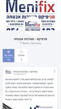 מניפיקס - מערכות אבטחה apk screenshot