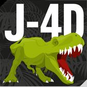 Jurassic 4D icon
