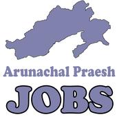 Arunachal Pradesh Jobs icon