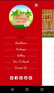 Arunai Resort screenshot 1