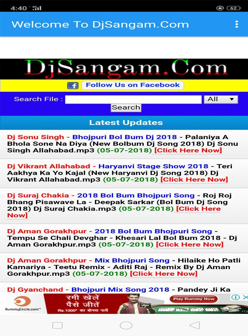 Dj Sangam Bhojpuri Dj Song 2018 for Android - APK Download