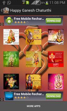 Ganesh Chaturthi Greeting Card screenshot 2
