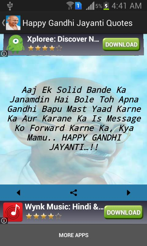 Happy Gandhi Jayanti Quotes for Android - APK Download