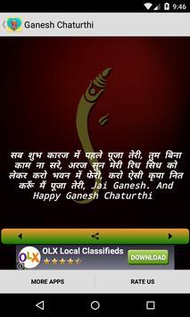 Happy Ganesh Chaturthi SMS apk screenshot