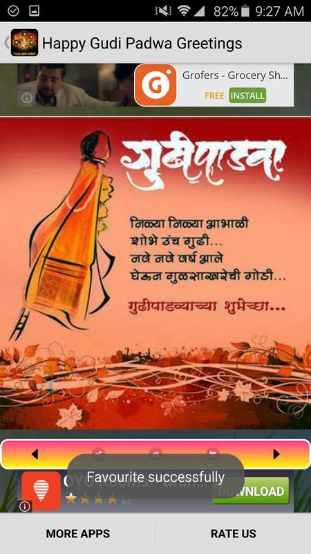 Happy Gudi Padwa Greetings For Android Apk Download