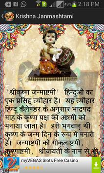 Happy Janmashtami Quote Wishes poster