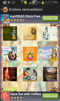 Happy Janmashtami Quote Wishes screenshot 1