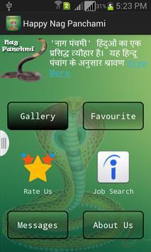 Happy Nag Panchami Sms Quotes poster