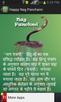 Happy Nag Panchami Sms Quotes apk screenshot