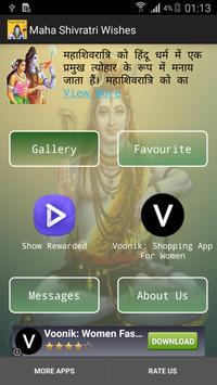 Maha Shivratri Wishes SMS poster