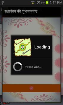 Happy raksha bandhan greetings apk download free entertainment app happy raksha bandhan greetings apk screenshot m4hsunfo