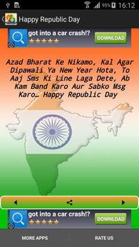 Happy Republic Day Sms apk screenshot