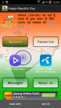 Happy Republic Day Sms poster
