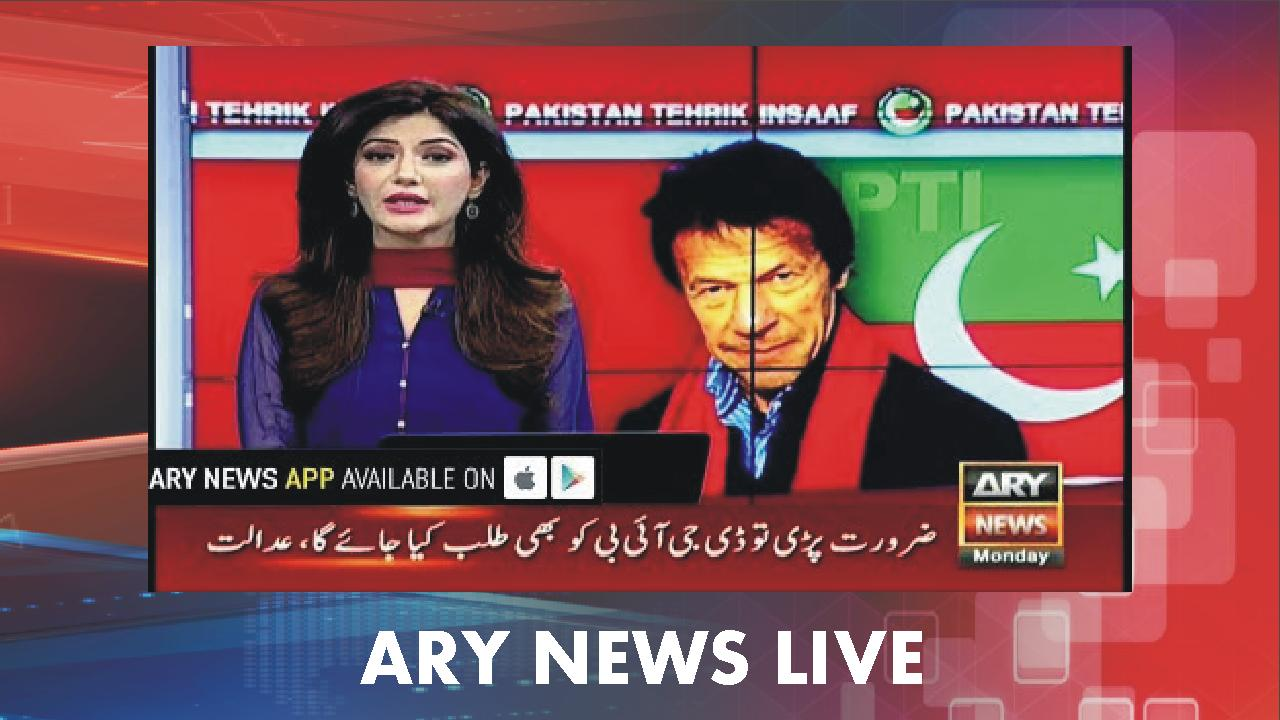 ARY News Live TV for Android - APK Download