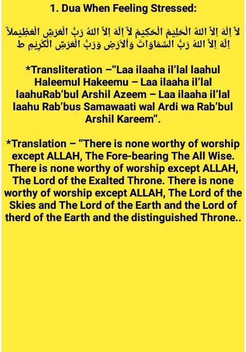 Daily Life Dua for Android - APK Download