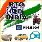 Karnataka Rto - All States Vehicle  Details icon