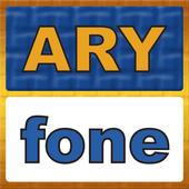 ARYfone icon
