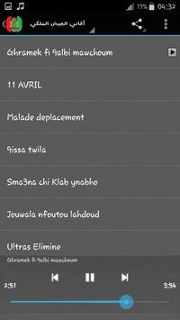 As Far Rabat Musique screenshot 10