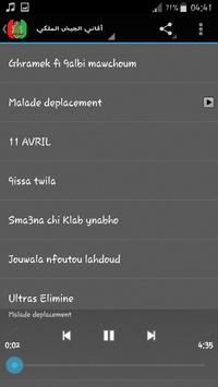 As Far Rabat Musique screenshot 14