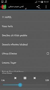 As Far Rabat Musique screenshot 15