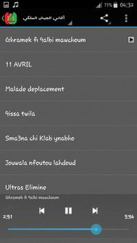 As Far Rabat Musique screenshot 2