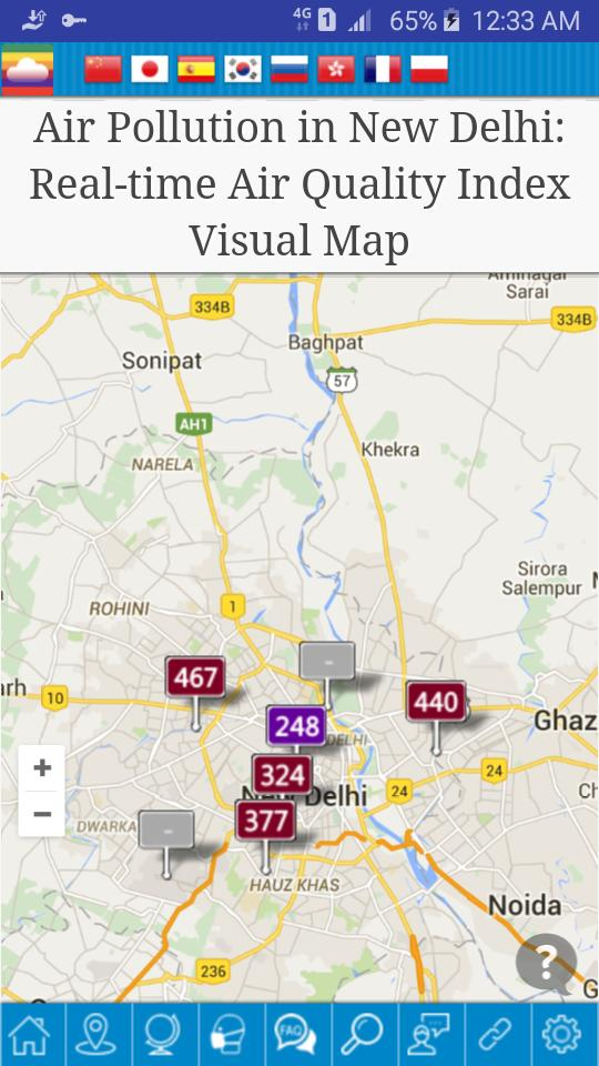 Air pollution index india for Android - APK Download