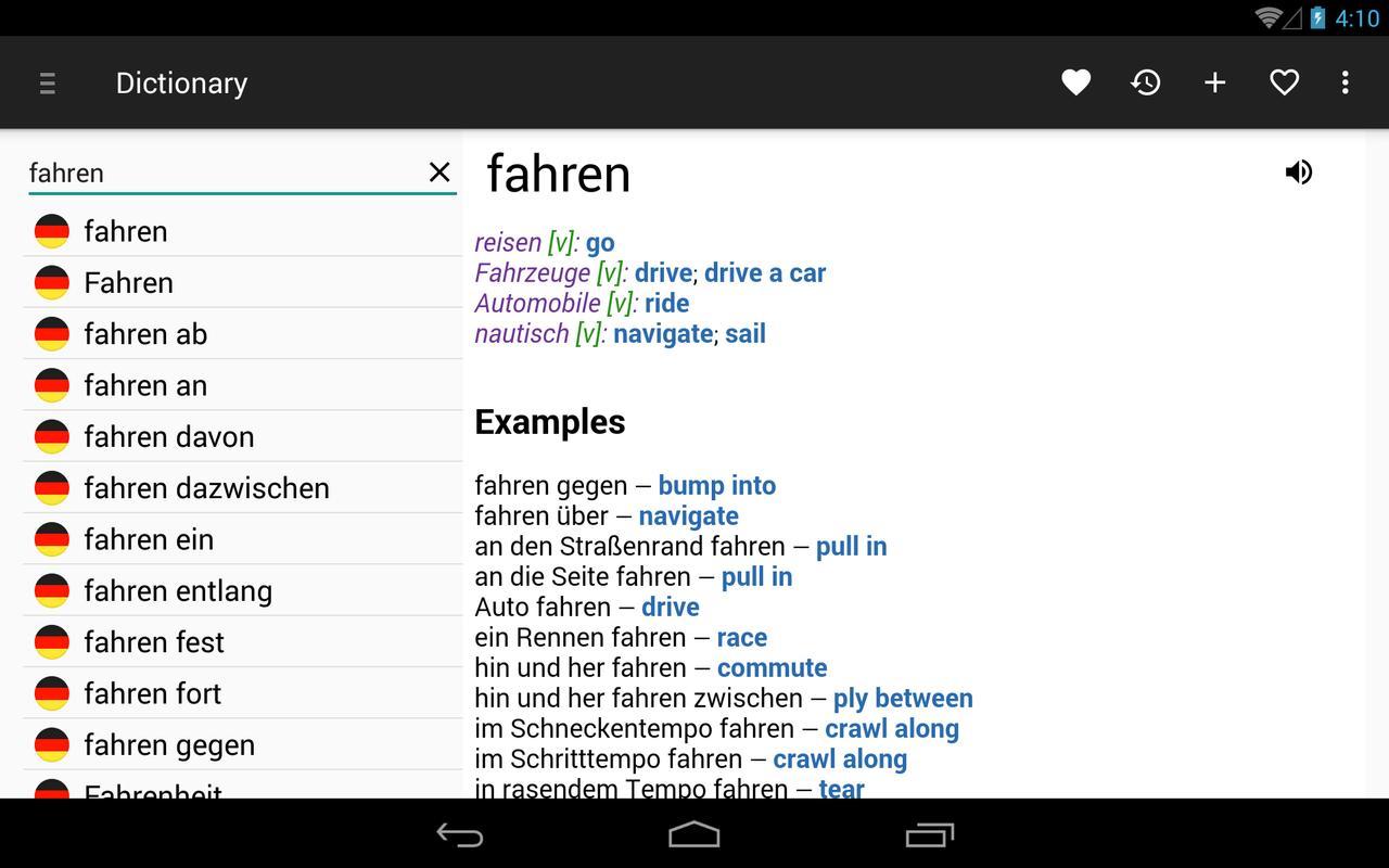 FluentU German