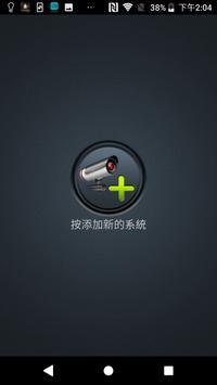 muvit I/O Security screenshot 1
