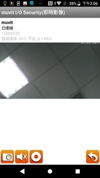 muvit I/O Security screenshot 4