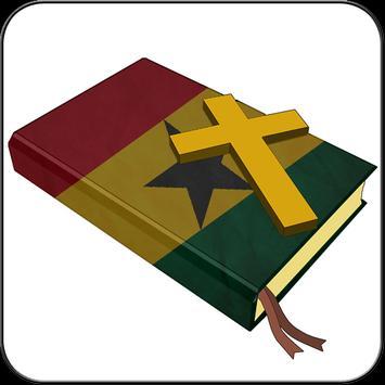 Asante Twi Bible screenshot 1