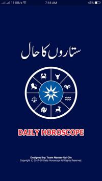 Daily Horoscope in urdu 2018 poster