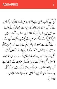 Daily Horoscope in urdu 2018 screenshot 2
