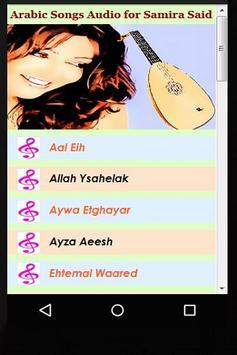 Arabic Audio for Samira Said Songs apk screenshot