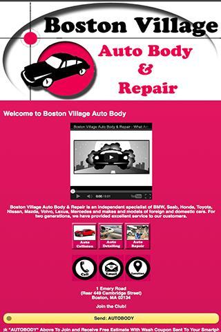 Village Auto Body >> Boston Village Auto Body For Android Apk Download