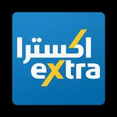 eXtra biểu tượng