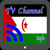 TV Western Sahara Info Channel icon