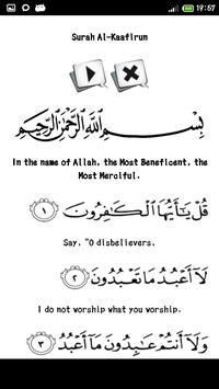 Qur'an Audio - Ahmad Saud apk screenshot