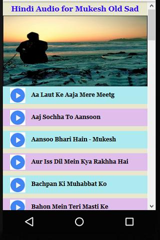 Hindi Audio for Mukesh Old Sad Songs for Android - APK Download