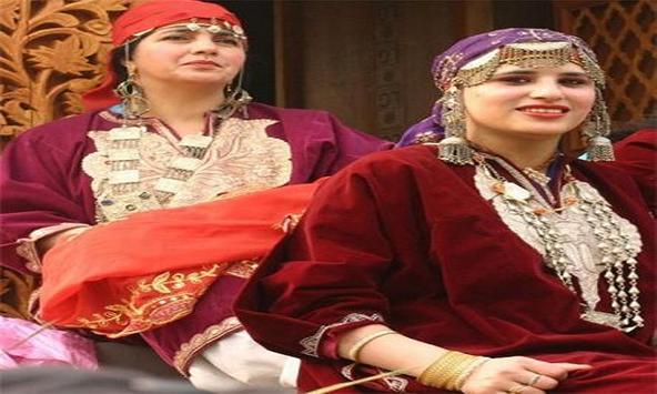 Poonchi Dogri Songs Quwalees screenshot 7
