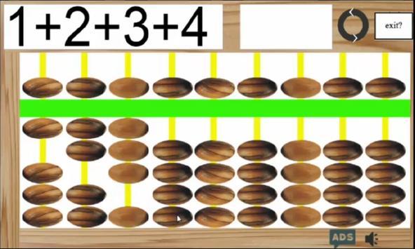 Sempoa Classique screenshot 3