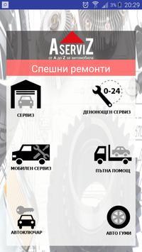 AserviZ poster