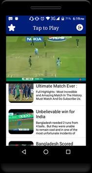 Watch Cricket apk screenshot