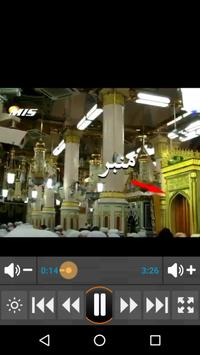 Full HD Video Player screenshot 6