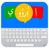 Smart urdu keyboard: Easy to use icon
