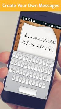 Smart urdu keyboard: Easy to use poster
