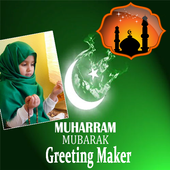 Muharram Wallpapers Greeting Maker For Wishes icon