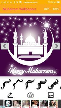 Muharram Wallpapers Greeting Maker For Wishes screenshot 5