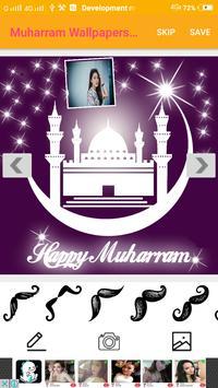 Muharram Wallpapers Greeting Maker For Wishes screenshot 2