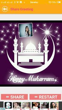 Muharram Wallpapers Greeting Maker For Wishes screenshot 3