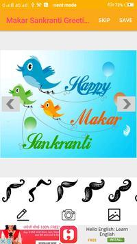 Makar Sankranti Greetings Card Maker For Wishes screenshot 5
